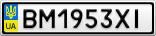 Номерной знак - BM1953XI