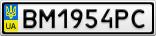 Номерной знак - BM1954PC