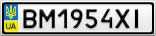 Номерной знак - BM1954XI