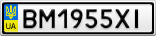 Номерной знак - BM1955XI