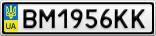 Номерной знак - BM1956KK