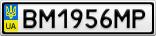 Номерной знак - BM1956MP