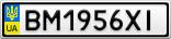 Номерной знак - BM1956XI