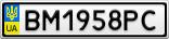 Номерной знак - BM1958PC