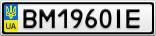 Номерной знак - BM1960IE