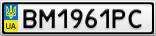 Номерной знак - BM1961PC