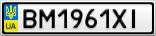 Номерной знак - BM1961XI