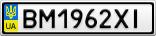 Номерной знак - BM1962XI