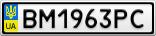 Номерной знак - BM1963PC