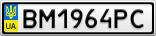Номерной знак - BM1964PC