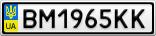 Номерной знак - BM1965KK