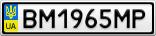 Номерной знак - BM1965MP