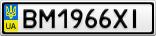 Номерной знак - BM1966XI