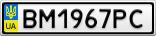 Номерной знак - BM1967PC