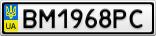 Номерной знак - BM1968PC
