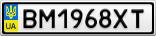 Номерной знак - BM1968XT