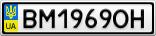 Номерной знак - BM1969OH
