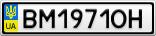 Номерной знак - BM1971OH