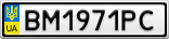Номерной знак - BM1971PC