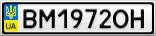 Номерной знак - BM1972OH