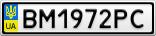 Номерной знак - BM1972PC