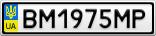 Номерной знак - BM1975MP