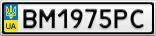 Номерной знак - BM1975PC