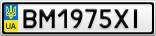 Номерной знак - BM1975XI