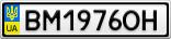 Номерной знак - BM1976OH