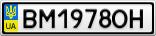 Номерной знак - BM1978OH