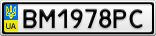 Номерной знак - BM1978PC