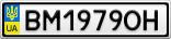 Номерной знак - BM1979OH