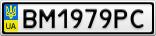 Номерной знак - BM1979PC