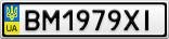 Номерной знак - BM1979XI