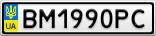 Номерной знак - BM1990PC