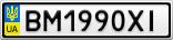 Номерной знак - BM1990XI