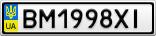 Номерной знак - BM1998XI