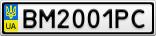 Номерной знак - BM2001PC