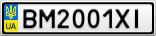 Номерной знак - BM2001XI