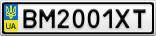 Номерной знак - BM2001XT