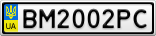 Номерной знак - BM2002PC