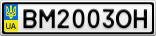 Номерной знак - BM2003OH