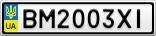 Номерной знак - BM2003XI