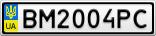 Номерной знак - BM2004PC