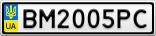 Номерной знак - BM2005PC