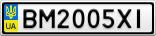 Номерной знак - BM2005XI