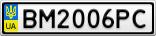 Номерной знак - BM2006PC