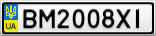 Номерной знак - BM2008XI