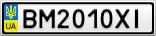 Номерной знак - BM2010XI