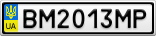 Номерной знак - BM2013MP